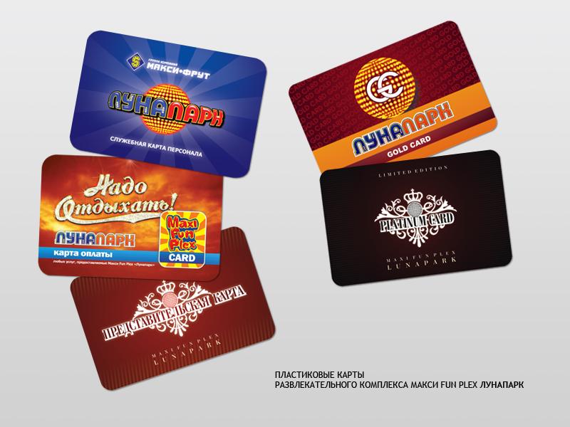 Visa platinum дешево Тихорецк